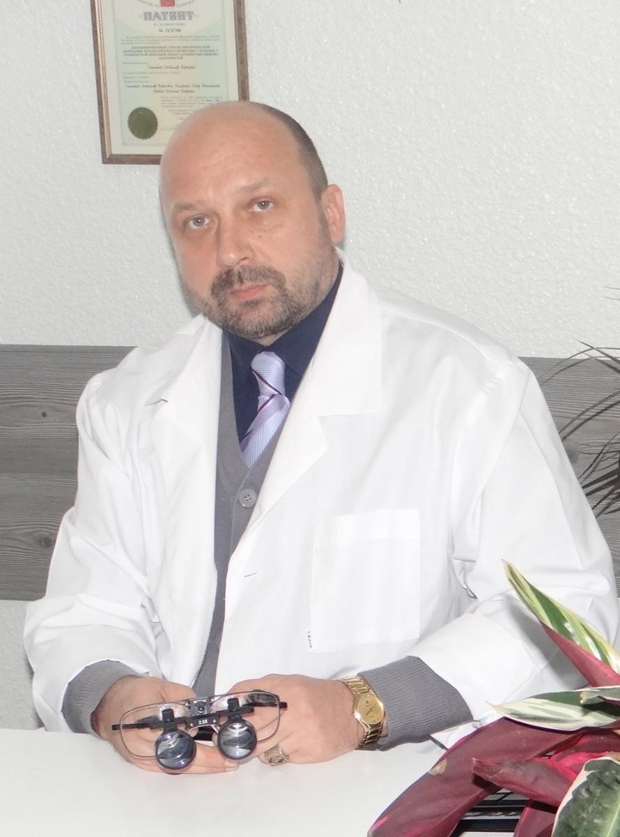 Клинический психолог обязанности в больнице